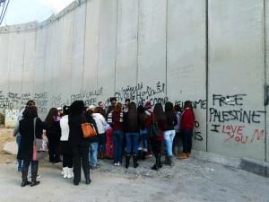 חומת ההפרדה